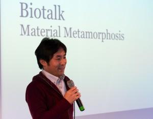 20160526-material-metamorphosis_27006258410_o