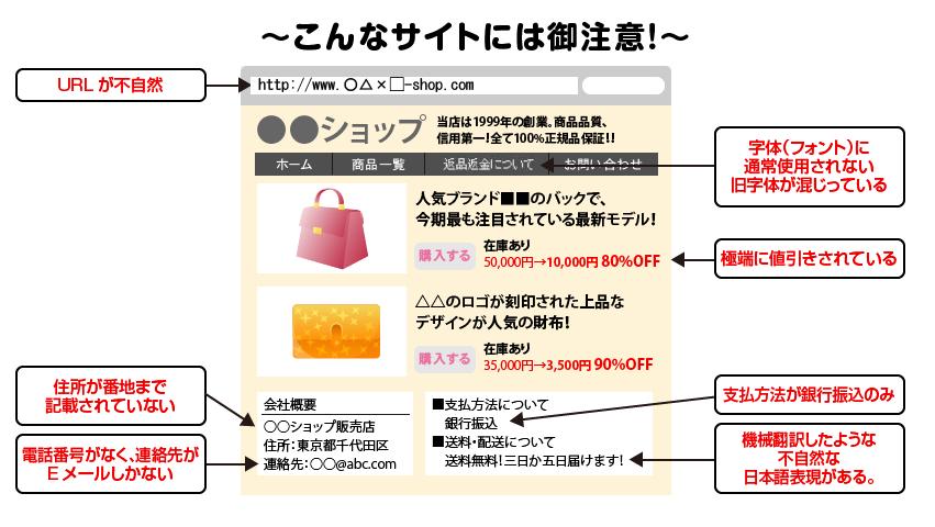 【ご注意】FILTOM商品を掲載した詐欺サイトにご注意ください ...