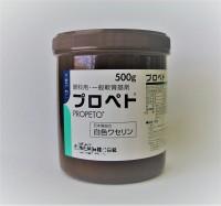 CIMG3802 - コピー