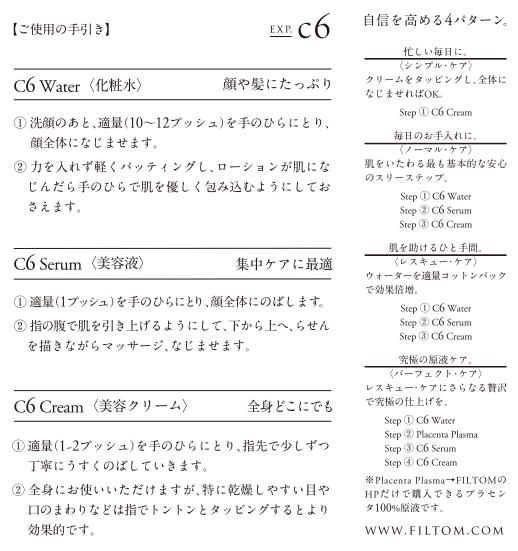 160401instruction1